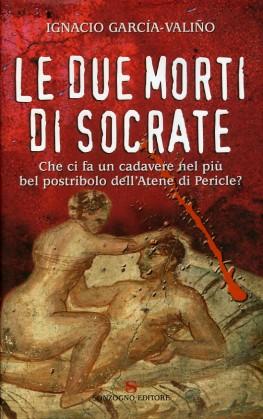 GARCIAVALINO-I_socrate1